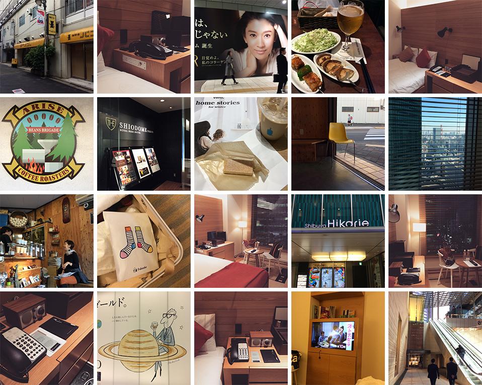 tokyo-%e6%88%bf%e9%96%93-%e6%9d%b1%e4%ba%ac%e6%b1%90%e7%95%99%e7%9a%87%e5%ae%b6%e8%8a%b1%e5%9c%92%e9%a3%af%e5%ba%97-shiodome-royal-park-hotel-tokyo