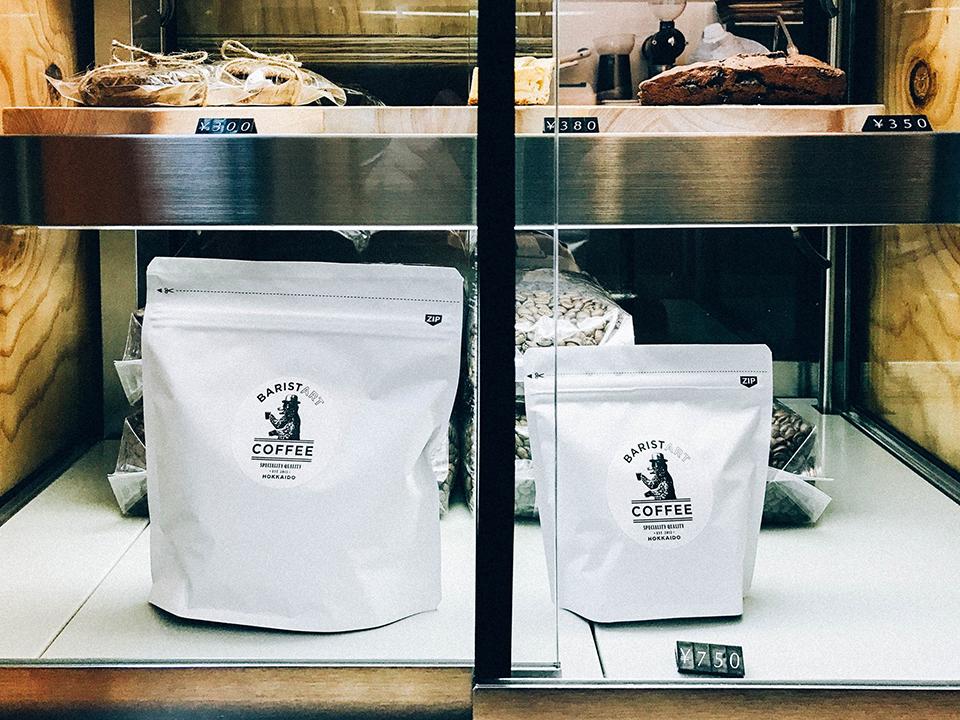 007-%e5%8c%97%e6%b5%b7%e9%81%93%e5%92%96%e5%95%a1-baristart-coffee-6