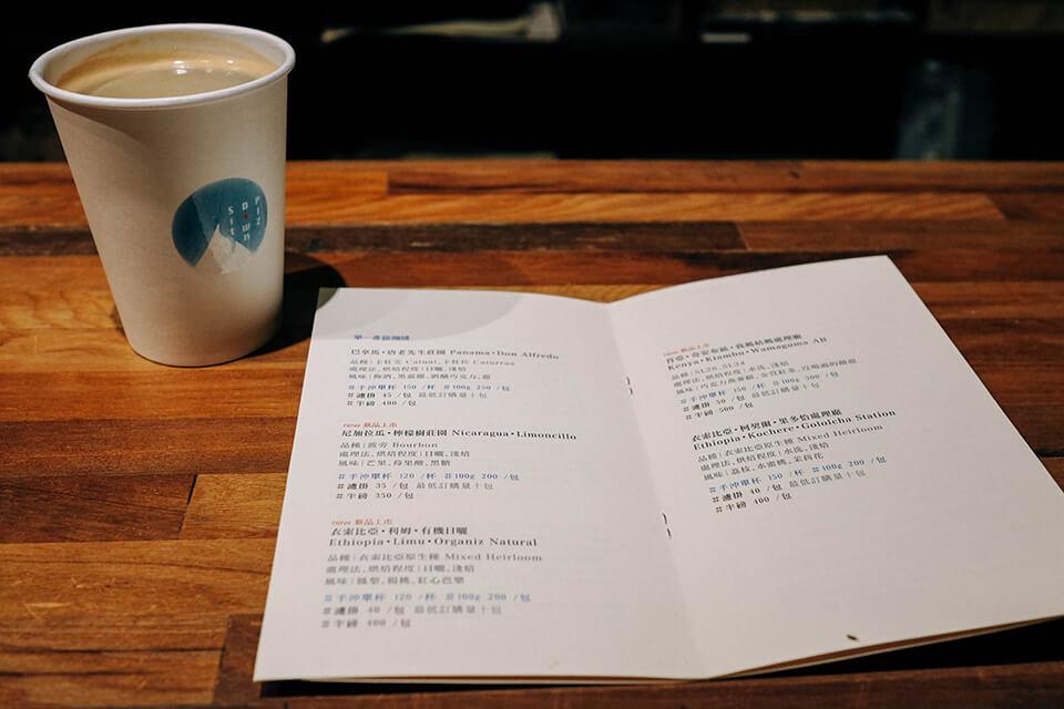 011-taipei%e5%92%96%e5%95%a1-sit-down-plz-coffee-roasting9